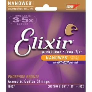 ELIXIR 0733132160273 16027 アコースティックギター弦 .011-.052 ...