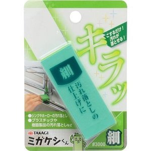 高儀 TKG-1079250 ミガケシくん #3000 (TKG1079250)