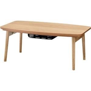 ds-691644 リビングこたつテーブル フォールディングコタツ Elfi エルフィ ds691644 Elfi90OAK 長方形 90cm×50cm 新品 送料無料 爆買い送料無料