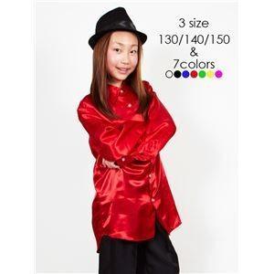 ec990b2aeb9b4 ds-990748 キッズダンス衣装  サテンシャツ レッド 130サイズ  ドライクリーニング可 ポリエステル 『Step by Teens Ever』  (ds990748)