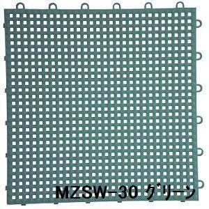 ds-1284509 水廻りフロアー サワーチェッカー MZSW-30 30枚セット 色 グリーン サイズ 厚13mm×タテ300mm×ヨコ300mm/枚
