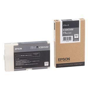 <title>ds-1571946 まとめ エプソン EPSON インクカートリッジ ブラック Mサイズ ICBK54M 1個 ×3セット ds1571946 ご予約品</title>