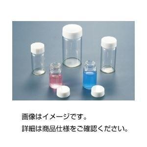 ds-1589042 まとめ ねじ口瓶SV-10 10ml透明 ×3セット 美品 ds1589042 50個 一部予約