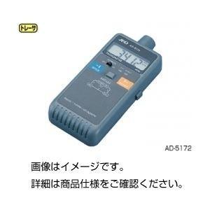 <title>ds-1592919 非接触式デジタル回転計AD-5172 好評 ds1592919</title>