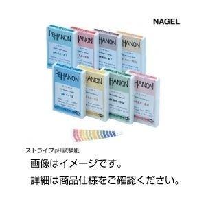 春の新作 ds-1593601 まとめ ストライプpH試験紙6.0〜8.1 返品交換不可 ×5セット ds1593601 ナーゲル