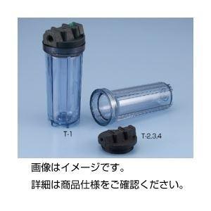 ds-1596088 まとめ 超美品再入荷品質至上 フィルターハウジングT-2 ×5セット ds1596088 超激得SALE
