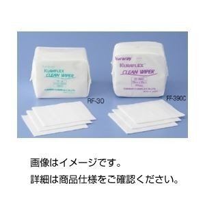 <title>ds-1597268 まとめ 2020 新作 クリーンワイパー RF-30 入数:100枚 袋 ×30セット ds1597268</title>