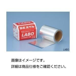 ds-1599056 まとめ ラボホイル ds1599056 人気商品 大放出セール LABO ×3セット