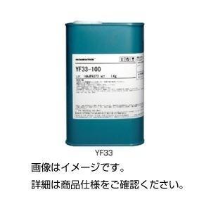 <title>ds-1599155 まとめ シリコーンオイル PDMS100-J 1kg ×5セット スーパーセール ds1599155</title>