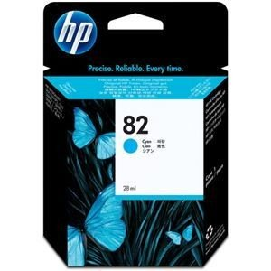 <title>ds-1578472 まとめ HP82 インクカートリッジ シアン 染料系 C4911A 1個 ×3セット 今季も再入荷 ds1578472</title>