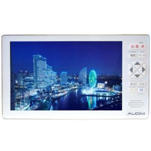 【納期目安:11/中旬入荷予定】KAIHOU KH-TVR500 5.0型フルセグTV搭載ラジオ (KHTVR500)|dentarou