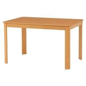 <title>《週末限定タイムセール》 ds-1629355 ダイニングテーブル 長方形 ナチュラル 木製 天板:オーク突板 幅120cm×奥行80cm 木目調 ds1629355</title>