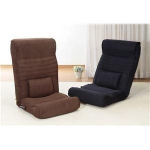 ds-1637747 マート 腰にやさしい高反発座椅子DX 最新 座ったままリクライニング 2脚組 ブラウン+ネイビー ds1637747 代引不可