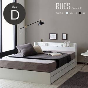 rues-wh-d 美しいシンプルフォルムの実用的な多機能ベッド RUES【ルース】ベッドフレーム(ダブル)(ホワイト ダブル)|dentarou