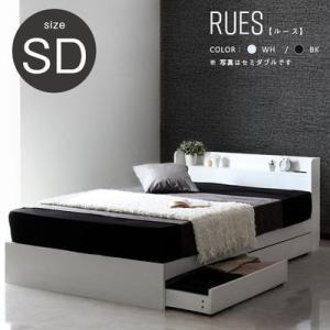 rues-bk-sd 多機能ベッド RUES【ルース】ベッドフレームのみ(セミダブル)(ブラック セミダブル)|dentarou