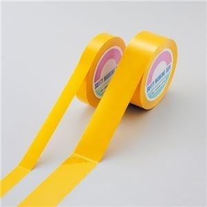 注文後の変更キャンセル返品 割引 ds-1715872 ガードテープ 再はく離タイプ GTH-501Y 50mm幅 ■カラー:黄 ds1715872