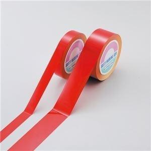 現金特価 ds-1715873 ガードテープ 超特価 再はく離タイプ GTH-501R ds1715873 50mm幅 ■カラー:赤