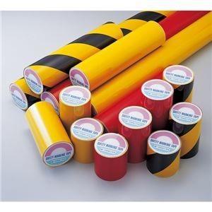 気質アップ ds-1716019 粗面用反射テープ [宅送] AHT-210Y ds1716019 200mm幅 ■カラー:黄