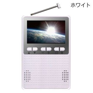 AKART AK-PKTVR03-WH 3インチ 液晶 AM/FM ラジオ ポケットテレビラジオ (AKPKTVR03WH)|dentarou