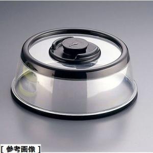 シェフコンセプト APL4601 プレスドームトールブラック(2075T スモール)