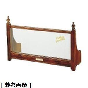 <title>FSI02833 訳あり商品 インテリア珈琲テーブル枠クラシック</title>