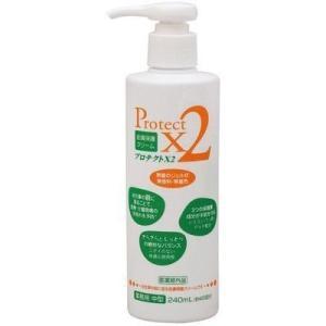アースブルー XPL3502 皮膚保護クリームプロテクトX2(240ml(中型))|dentarou