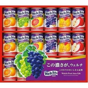 ●コンコードグレープ・アップル・オレンジ・ピンクグレープフルーツ・マンゴーブレンド・ホワイトグレープ...
