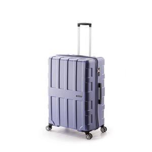 ds-1950604 大容量スーツケース/キャリーバッグ 【アイスブルー】 96L 軽量 アジア・ラゲージ 『MAX BOX』 手荷物預け無料最大サイズ (ds1950604) dentarou