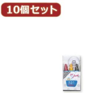 日本理化学工業 KF3S-3X10 【10個セット】 おふろdeキットパス STUDYカラー (KF...