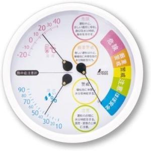 シンワ測定 4960910705050 温湿度計 F−3LII 熱中症注意丸型 15cm ホワイト 70505|dentarou