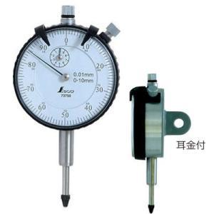 シンワ測定 4960910737501 ダイヤルゲージ 標準型 0.01mm/10mm 73750