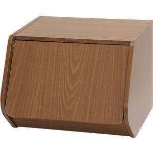 ds-1950774 木目調 ブロックボックス/カラーボックス 【ワイド 扉付き/ブラウン】 幅40cm×奥行38.8cm×高さ30.5cm 『Klotz』【代引不可】 (ds1950774)|dentarou