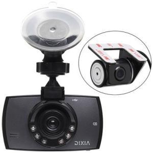 TOHO DX-HDR100RC リアカメラ付赤外線6灯カメラ型HDドライブレコーダー (DXHDR100RC) dentarou