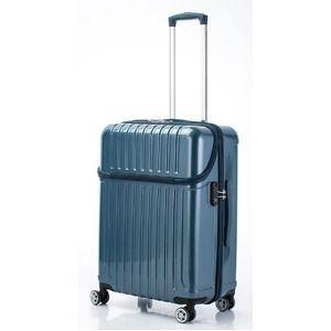 ds-2024936 トップオープン スーツケース/キャリーバッグ 【ブルーカーボン】 Mサイズ 55L 『アクタス トップス』【代引不可】 (ds2024936) dentarou