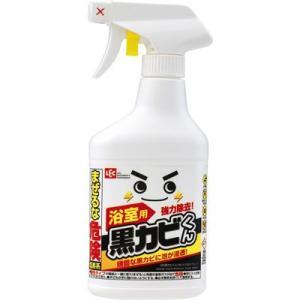 ●「激落ちくん」シリーズ!黒カビ除菌スプレー浴用洗剤でこすっても落ちない「黒カビ」!に強力に効く除菌...