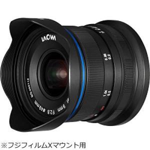 ●焦点距離:9mm