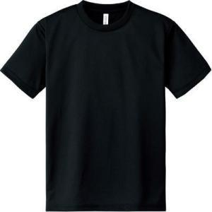 【法人様のみの販売】アーテック DXドライTシャツ S  ブラック 005 038474の商品画像|ナビ