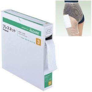 アルケア 23-6183-03 伸縮ネット包帯 プレスネット 規格:3号 適用範囲:腕・肩・下腿 (23618303)|dentarou
