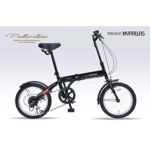 マイパラス M-103-BK チョイ乗りに便利!6段変速付コンパクト自転車!折畳自転車16・6SP (ブラック) (M103BK)|dentarou