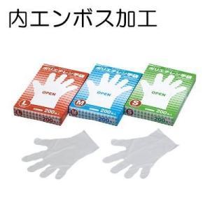 三興化学工業 23-3142-0002 エクセレントポリエチレン手袋 規格:内エンボス 入数:200枚 (サイズ:M) (2331420002)|dentarou