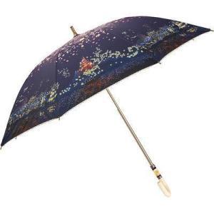 ディズニー FF-02829 長傘 日傘/晴雨兼用 キャンバスパラソル 塔の上のラプンツェル/憧れの光 8本骨 50cm (FF02829) dentarou