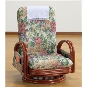<title>ds-2062309 天然籐リクライニングハイバック回転座椅子ロータイプ サイドポケット付き 代引不可 送料無料(一部地域を除く) ds2062309</title>