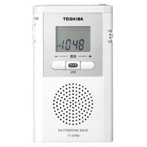 【納期目安:1週間】東芝 TY-SPR4-W デジタルチューナーAM/FMポケットラジオ (TYSPR4W)|dentarou