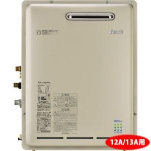 リンナイ RUX-E2016G-13A eco 20号ガス給湯専用機屋外据置型 (都市ガス用12A・13A) (RUXE2016G13A)|dentarou