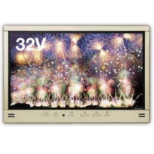 ツインバード VB-BS329G 32V型 3波(地デジ・BS・110°CS)フルハイビジョン・防水 浴室液晶テレビ(シャンパンゴールド) dentarou