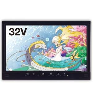ツインバード VB-BS329B 32V型 3波(地デジ・BS・110°CS)フルハイビジョン・防水 浴室液晶テレビ(ブラック) dentarou