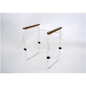 ●足腰のハンディキャップある方やお年寄りの補助に、トイレ用アーム。