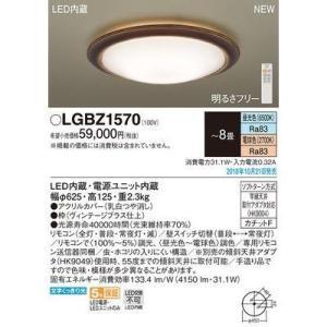 <title>パナソニック 人気 LGBZ1570 LEDシーリングライト8畳用調色</title>