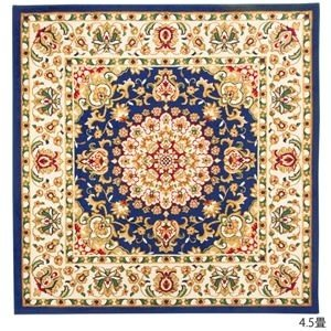 <title>ds-2110218 ウィルトン織 ラグマット 絨毯 ペルシャネイビー 4.5畳 長方形 抗菌 防臭 消臭 ペルシャ柄 スーパーセール 〔リビング〕</title>
