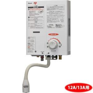 納期目安:3週間 正規認証品 セール品 新規格 リンナイ RUS-V561KWH-13A 都市ガス用 RUSV561KWH13A ガス小型湯沸器